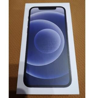 iPhone - 未使用品 SIMフリー iPhone 12  64GB 黒