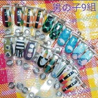 デコクリップ 9組バラ売り可☆ 移動ポケット スタッフネーム クリップ(外出用品)
