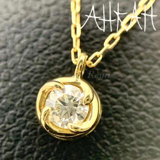 AHKAH - [新品仕上済] アーカー  フィルージュオーブ ダイヤモンド ネックレス
