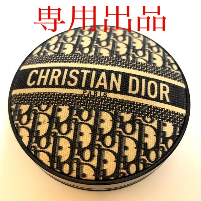 Dior(ディオール)のディオールクッションファンデーション限定品 コスメ/美容のベースメイク/化粧品(ファンデーション)の商品写真