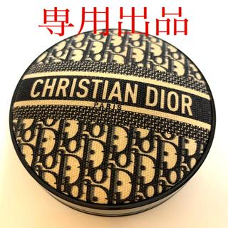 Dior - ディオールクッションファンデーション限定品