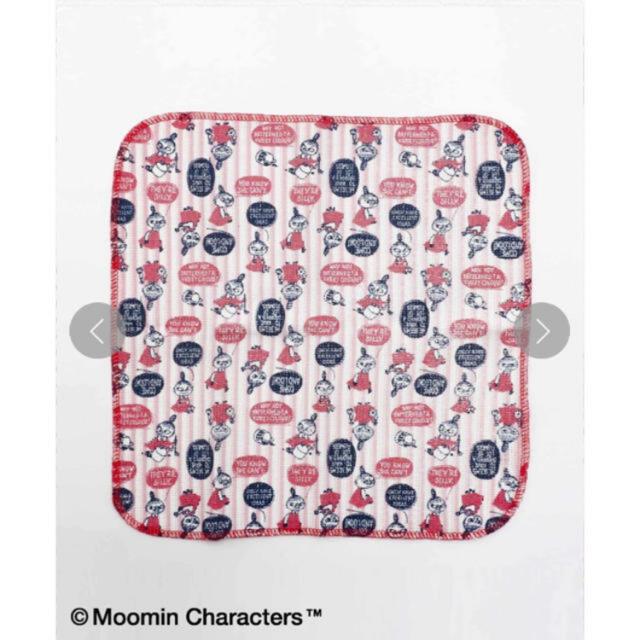 AfternoonTea(アフタヌーンティー)の完売品 Moomin×Afternoon Tea/ディッシュクロス レッド インテリア/住まい/日用品のキッチン/食器(収納/キッチン雑貨)の商品写真