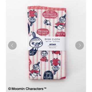 AfternoonTea - 完売品 Moomin×Afternoon Tea/ディッシュクロス レッド