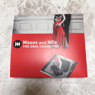 THE ORAL CIGARETTES  Kisses and kills(ポップス/ロック(邦楽))