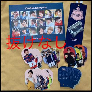Johnny's - 関西ジャニーズJr.カレンダーBOOK 2021.4〜2022.3