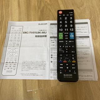 エレコム(ELECOM)のかんたんTVリモコン/12メーカー対応 ERC-TV01LBK-MU ブラック(テレビ)