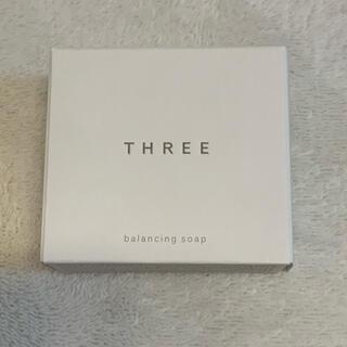 THREE - 3300円 THREE 洗顔 バランシングソープ 80g 新品
