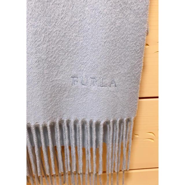 Furla(フルラ)のフルラ 大判ストール レディースのファッション小物(マフラー/ショール)の商品写真