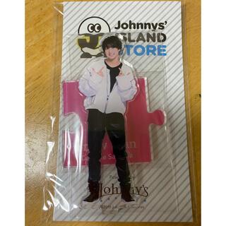 Johnny's - 佐久間大介 アクリルスタンド 第一弾 アクスタ SnowMan