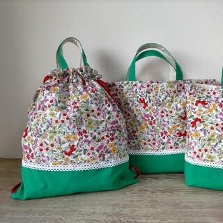 入園入学セット カラフルな花々x鮮やかグリーン  レッスンバッグ 体操服袋 上履(バッグ/レッスンバッグ)