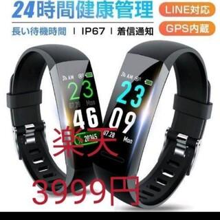 【値下げ】【2021年改良版】スマートウォッチ w11(腕時計(デジタル))