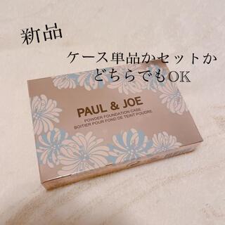 PAUL & JOE - ポール&ジョー 猫限定ケース