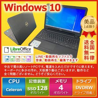 DELL - DELL ノートPC Win10 Celeron 4GBメモリ 128GBSSD