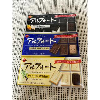 ブルボン(ブルボン)のブルボン アルフォート 3つセット ポイント消化 まとめ売り(菓子/デザート)