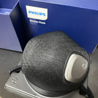 フィリップス(PHILIPS)のフィリップス Breeze Mask 黒 ブラック(日用品/生活雑貨)