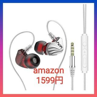 【最新版】シルバー イヤホン3.5mm 有線 マイク付き リモコン付き(ヘッドフォン/イヤフォン)