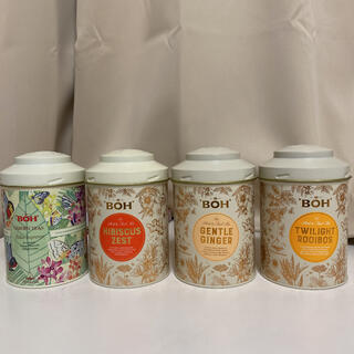 ボー(BOH)の⭐️BOH TEA【自由に選択】⭐️(茶)