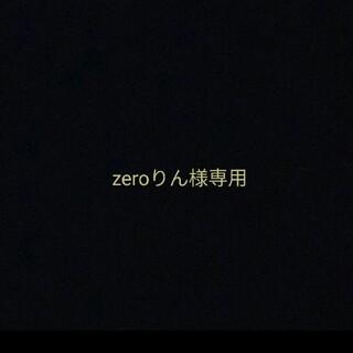 zeroりん様専用ページ(サングラス/メガネ)