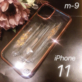 """ザラ(ZARA)の【""""O""""case.】ニュアンスデザインiPhoneケース m-9 【11専用】(iPhoneケース)"""