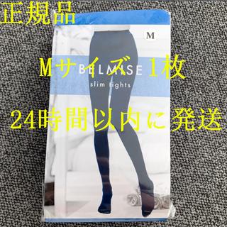 (新品、未使用)MサイズBELMISE ベルミス スリムタイツ