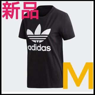 adidas - 【新品】adidas originals 半袖 Tシャツ M