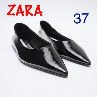 ZARA - (新品) ZARA ソフトレザーボインテッドフ size  37