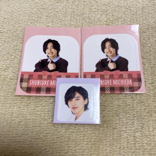 ジャニーズジュニア(ジャニーズJr.)のMyojo duet 2021年 3月号 4月号 シール 道枝駿佑 厚紙(アイドルグッズ)