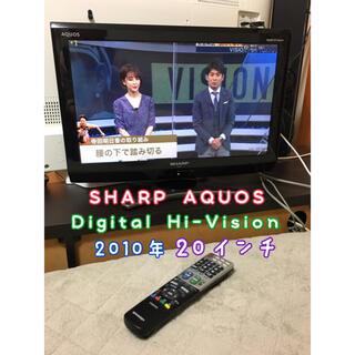 AQUOS - SHARP AQUOS E E7 LC-20E7-B 20V型 テレビ