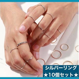 シルバー♢指輪♢リング♢韓国♢ファランジ♢ピンキー♢結婚式♢ピアス♢ゴールド☼