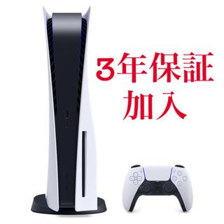 PlayStation - 新品 3年保証加入 PlayStation5 CFI-1000A01 プレステ5