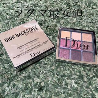 Dior - Dior バックステージアイパレット004 ローズウッド