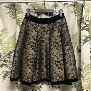 M-premier - M-premier Black スカート