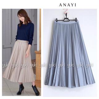 ANAYI - ANAYI スエード調フレアプリーツスカート