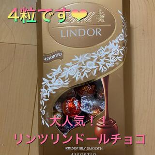 コストコ(コストコ)のコストコ大人気!リンツリンドールチョコ(菓子/デザート)