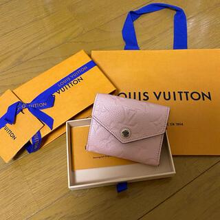 LOUIS VUITTON - ルイ ヴィトン 折り財布 三つ折り⭐︎ポルトフォイユ・ゾエローズプードル 正規品