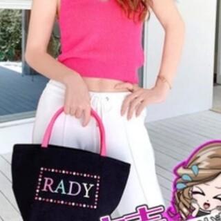 Rady - 【Rady】トートバッグ❤️ボックス(ロゴ入り)ラインストーン✨即買OK✨