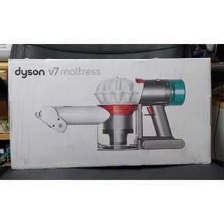 Dyson - 新品 dyson v7 Mattress