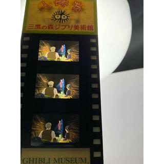 ジブリ(ジブリ)の三鷹の森ジブリ美術館 入場券 チケット アリエッティ(美術館/博物館)