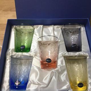 ボヘミア クリスタル(BOHEMIA Cristal)のボヘミアングラス 色違い 5個セット(グラス/カップ)