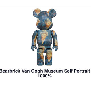 MEDICOM TOY - Van Gogh Museum Self-Portrait 1000% 未開封