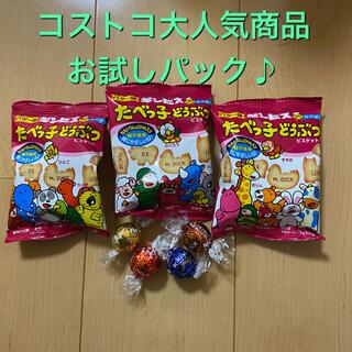 コストコ(コストコ)のコストコ大人気商品! ビスケットとチョコのお試しパック(菓子/デザート)