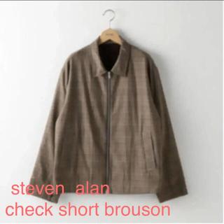 スティーブンアラン(steven alan)の(steven  alan)check short brouson 着画あり(ブルゾン)