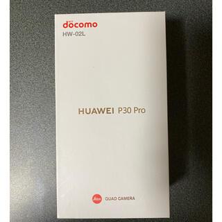 HUAWEI - Huawei P30pro Breathing crystal