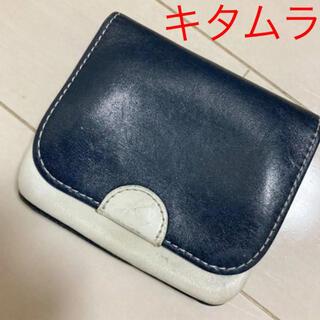 キタムラ(Kitamura)のkitamura コインケース(コインケース)