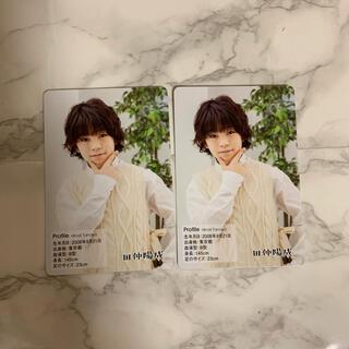 ジャニーズジュニア(ジャニーズJr.)の田仲陽成 カレンダーカード(アイドルグッズ)