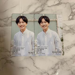 ジャニーズジュニア(ジャニーズJr.)の竹村実悟 カレンダーカード(アイドルグッズ)