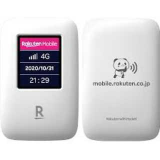 Rakuten - Rakuten Wi-fi Pocket ホワイト★楽天Wi-Fiポケット★新品