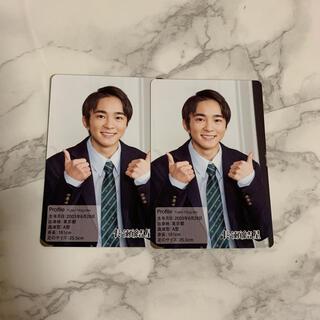 ジャニーズジュニア(ジャニーズJr.)の長瀬結星 カレンダーカード(アイドルグッズ)