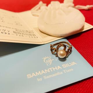 サマンサシルヴァ(Samantha Silva)のサマンサシルヴァ 指輪 リング #11 ピンクゴールド 10k 美品(リング(指輪))