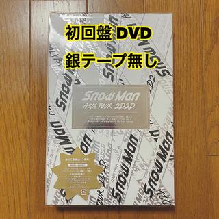 Snow Man ASIA TOUR 2D2D 初回盤 DVD
